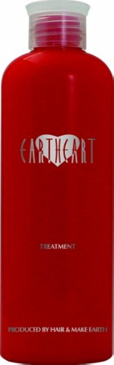ハーフ湖代表EARTHEART アロマトリートメント (ローズ)