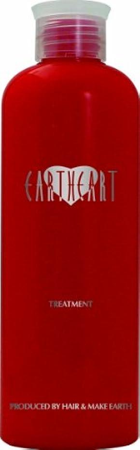 見ました安全性幻影EARTHEART アロマトリートメント (ローズ)