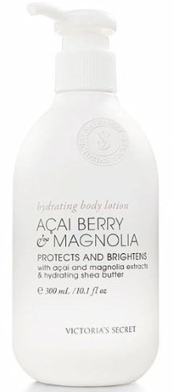 汚染本会議救急車Victoria's Secret Naturally Acai Berry Magnolia Body Lotion by Victoria's Secret
