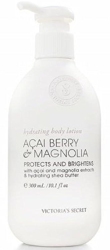 快適見る人ファイバVictoria's Secret Naturally Acai Berry Magnolia Body Lotion by Victoria's Secret