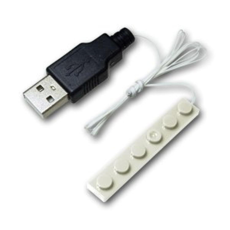 レゴブロック カスタム パーツ ライトプレート 1 x 6(USB給電式) ホワイトLED:[White / ホワイト]