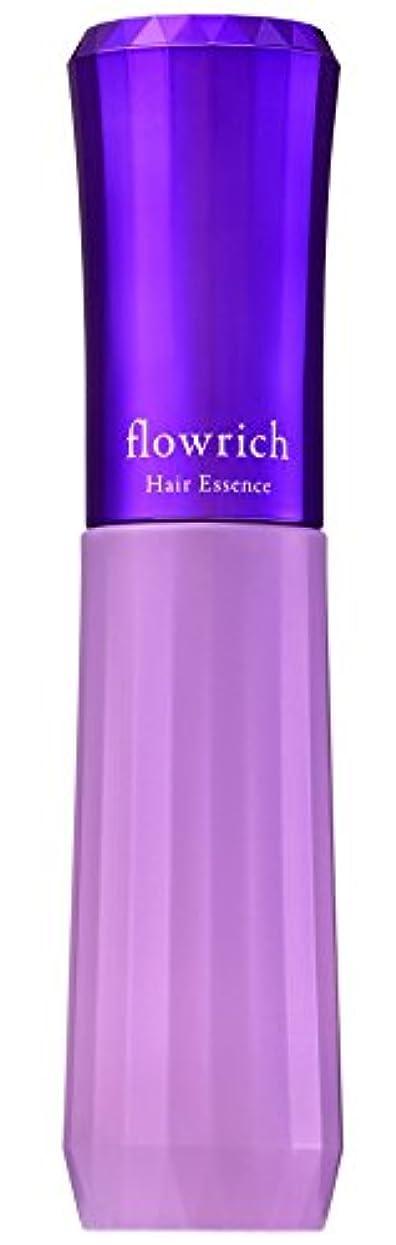 挽く鉄作物約84%の方が使い心地に満足!「flowrich フローリッチ」女性のための薬用育毛エッセンス