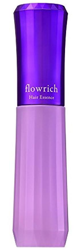 リサイクルする眠いです天の約84%の方が使い心地に満足!「flowrich フローリッチ」女性のための薬用育毛エッセンス