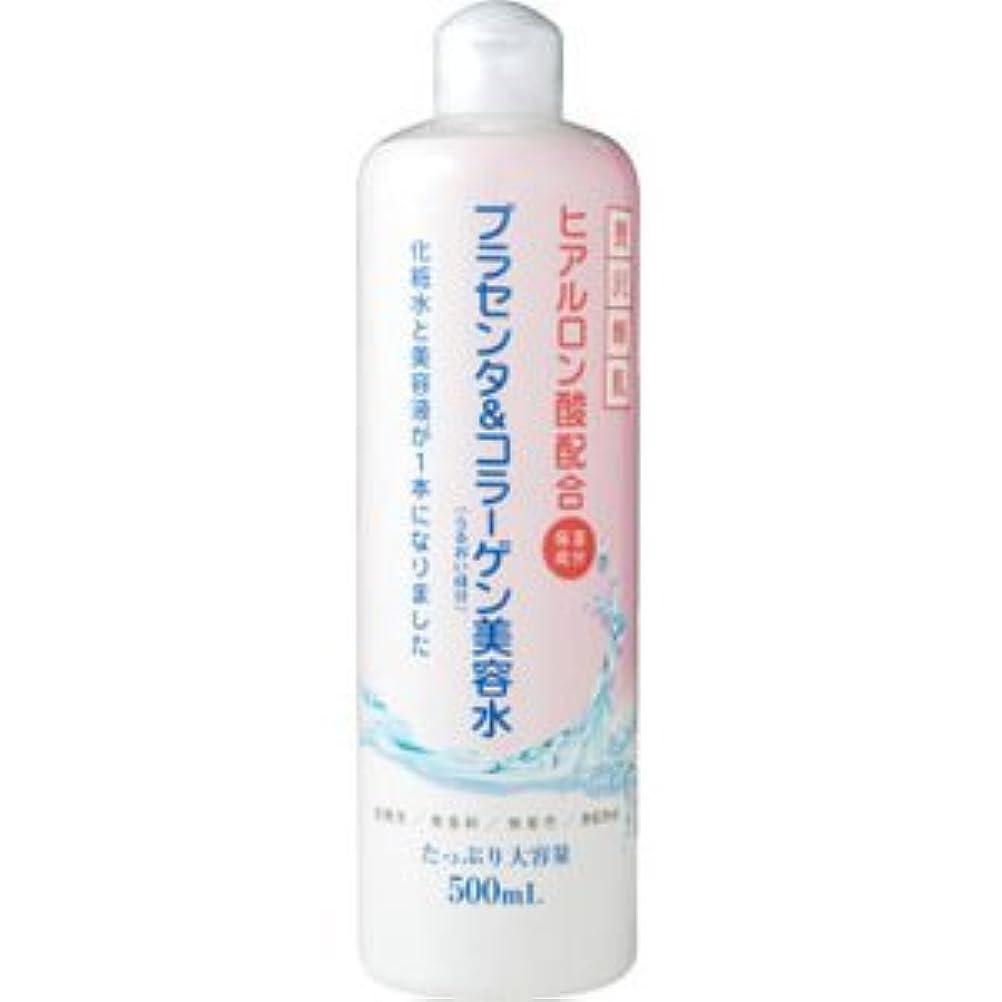 赤ベンチャー困惑した化粧水?美容液がこの1本!大容量サイズ?低価格『贅沢輝肌 美容水』 (プラセンタ&コラーゲン)