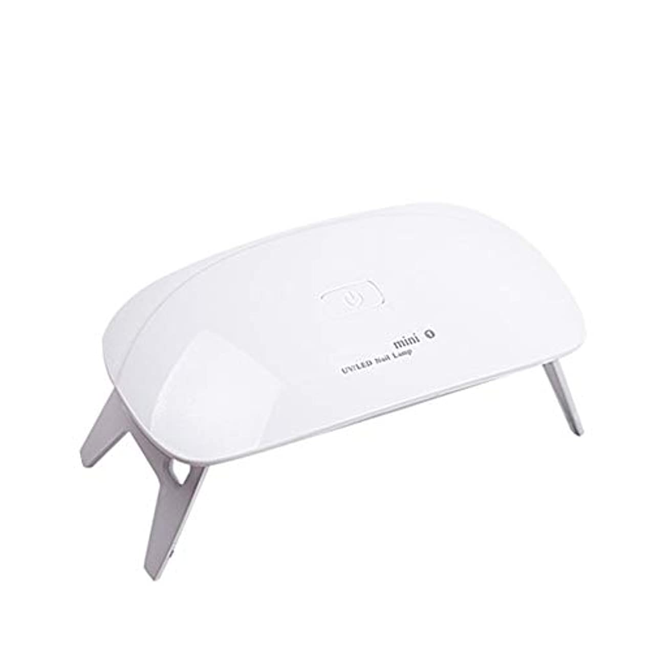 東適合ファッション硬化用UVライトLEDネイルドライヤー UVライト レジンライトホワイト
