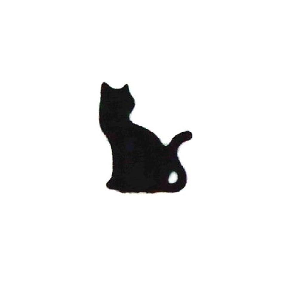 見つける氷湿気の多いリトルプリティー ネイルアートパーツ 猫3 ブラック 10個