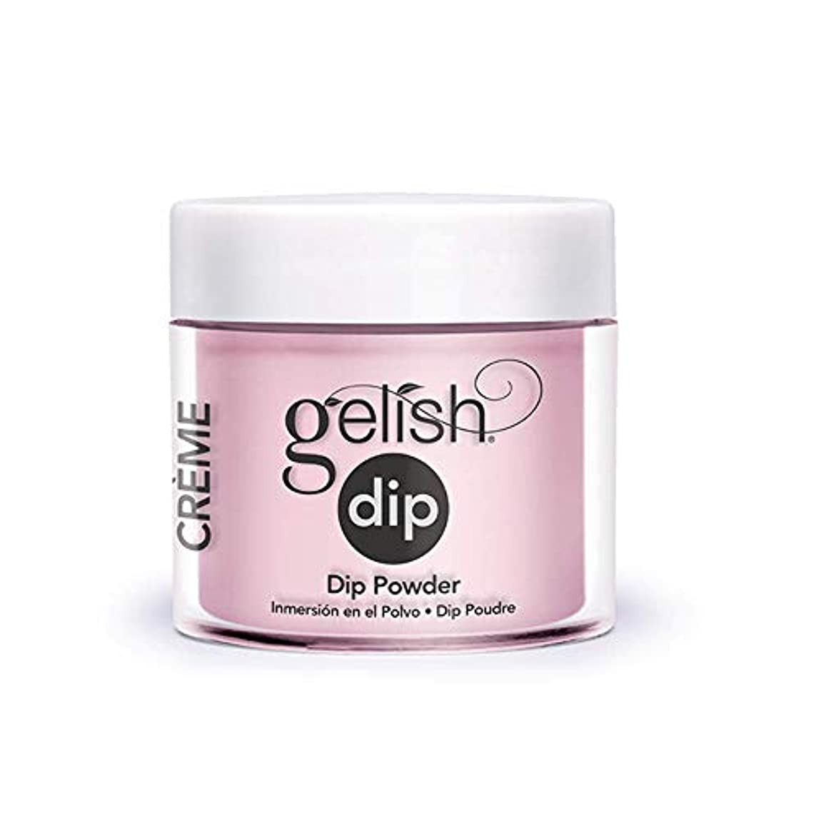 委員長太平洋諸島はちみつHarmony Gelish - Acrylic Dip Powder - You're So Sweet You're Giving Me a Toothache - 23g / 0.8oz