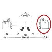 三協アルミ オプション 外開き用金具(両開き・親子開き用) ブラック