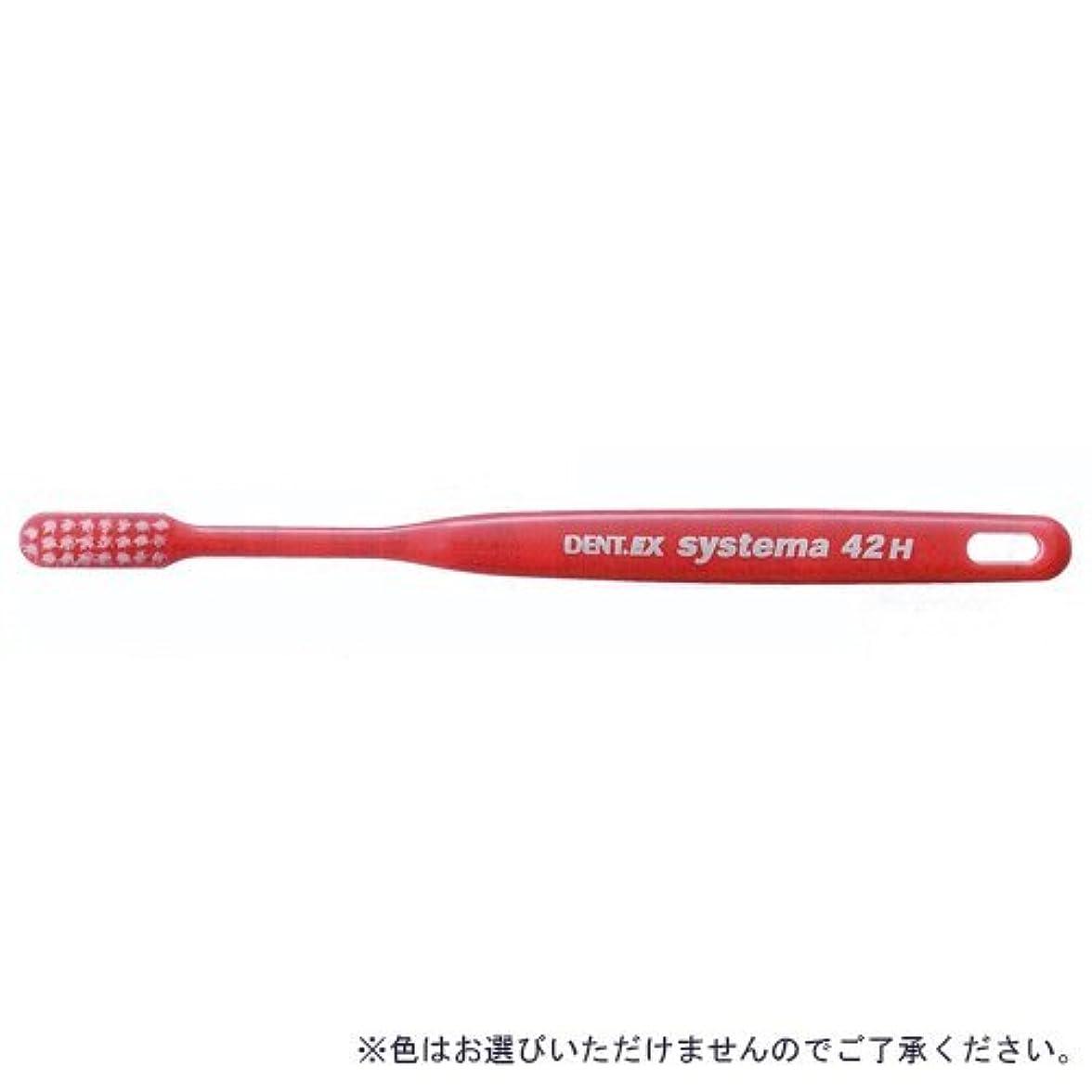 東強大な冷凍庫ライオン DENT.EX システマ 42H(かため)