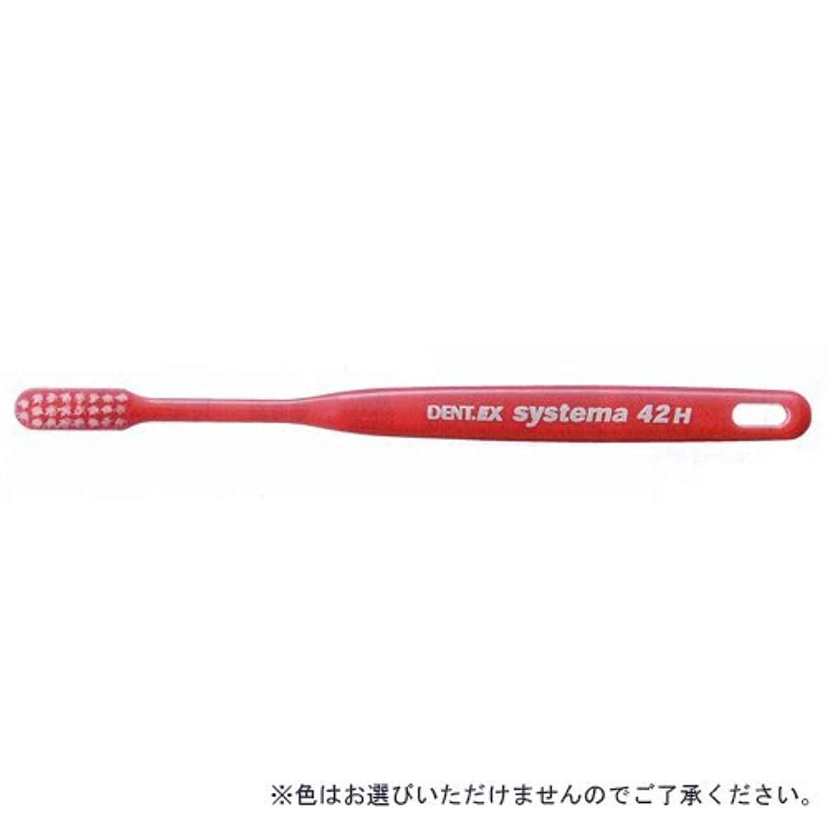脚本家全滅させる純度ライオン DENT.EX システマ 42H(かため)