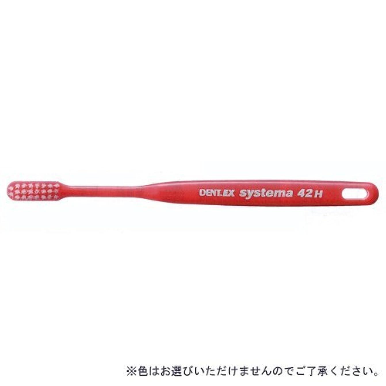 より多いコンパスガチョウライオン DENT.EX システマ 42H(かため)