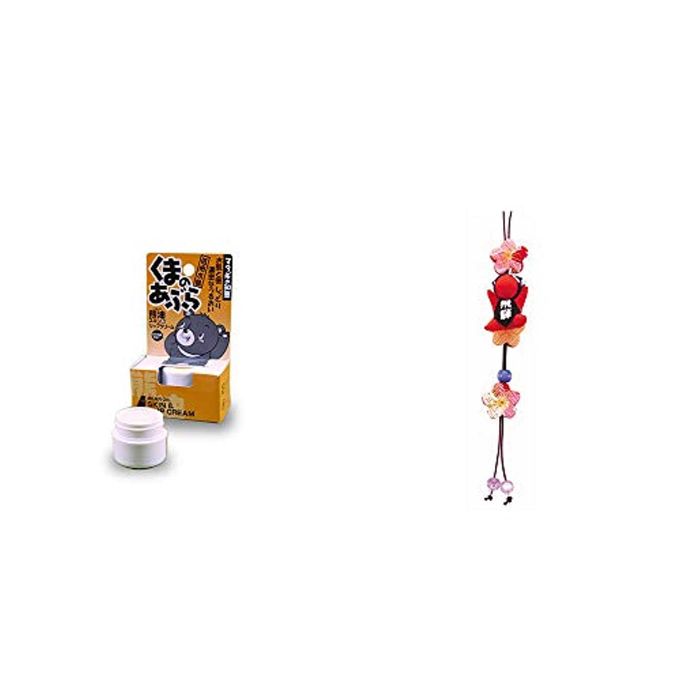潜在的なふりをする敬意を表する[2点セット] 信州木曽 くまのあぶら 熊油スキン&リップクリーム(9g)?豆さるぼぼ 和風ストラップ【赤】 / 縁結び?魔除け //
