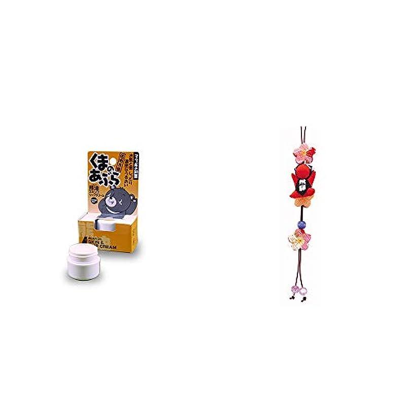 アーティキュレーションモトリーコーナー[2点セット] 信州木曽 くまのあぶら 熊油スキン&リップクリーム(9g)?豆さるぼぼ 和風ストラップ【赤】 / 縁結び?魔除け //