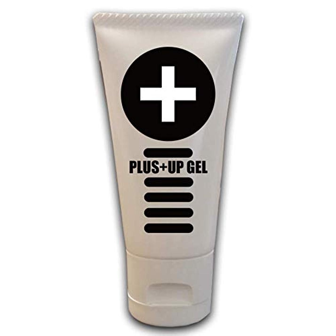 大腿葉巻いつかPLUS+UP GEL プラスアップジェル 潤滑油 ローション