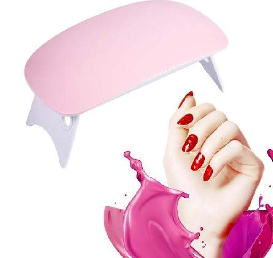 失礼旅ひばりLEDランプを硬化させるミニネイルドライヤーUVジェルポリッシュ(ピンク)