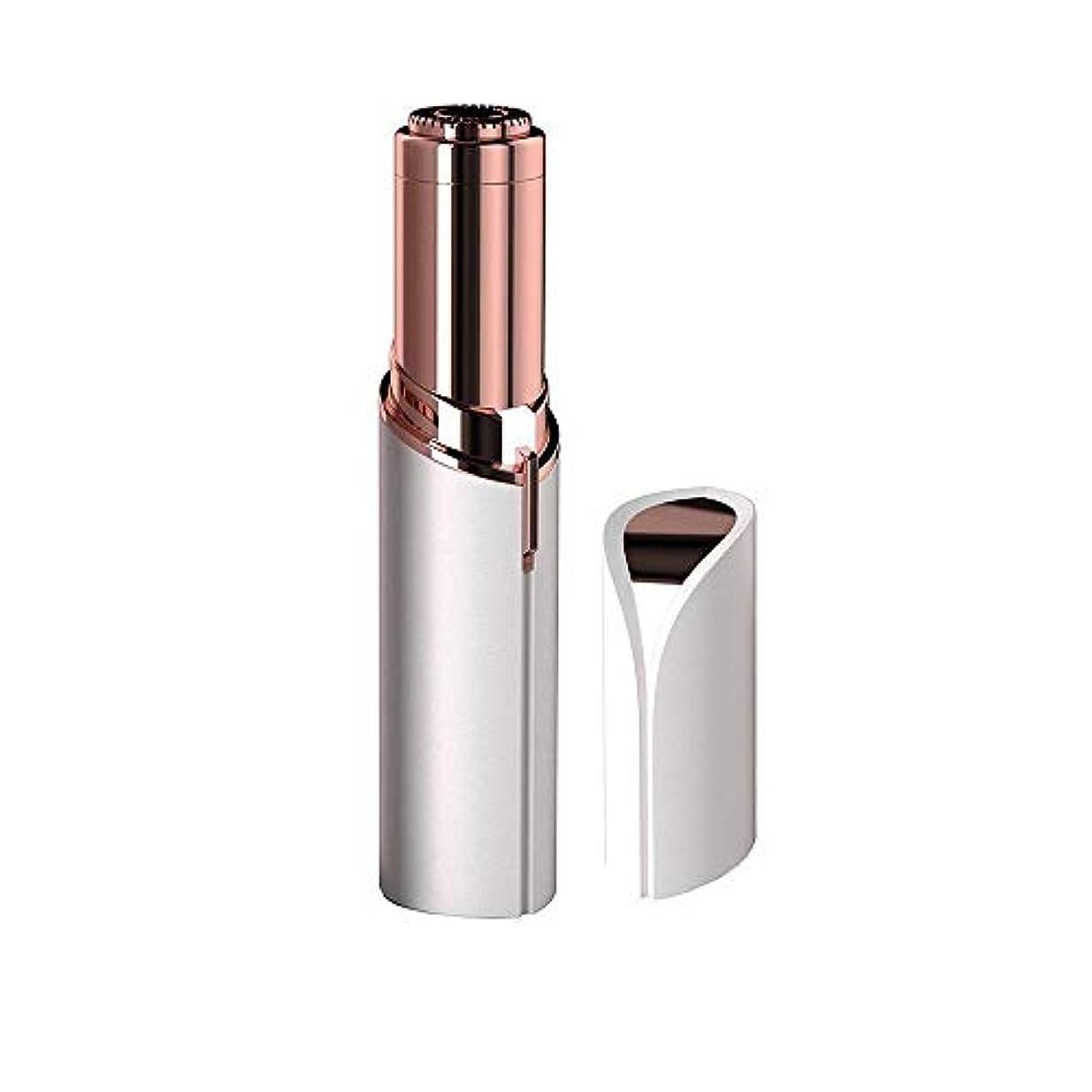 フェイスシェーバー ミニシェーバー 脱毛器 顔用 レディースシェーバー i-FSK 女性用 USB充電式 無痛 小型 携帯脱毛器 口紅 軽量 眉毛シェーバー 携帯便利 口紅の形