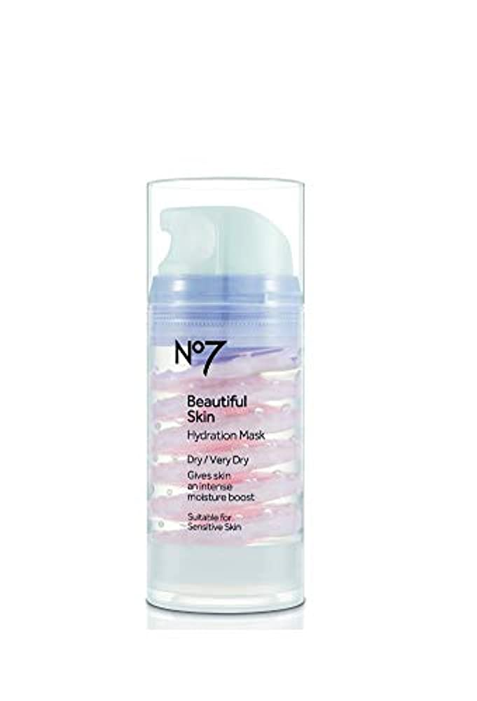 オフェンス昇る危機No.7☆Beautiful Skin Hydration Mask for Dry/Very Dry Skin(100ml)アイスクリームフェースマスクBy boots[並行輸入品]