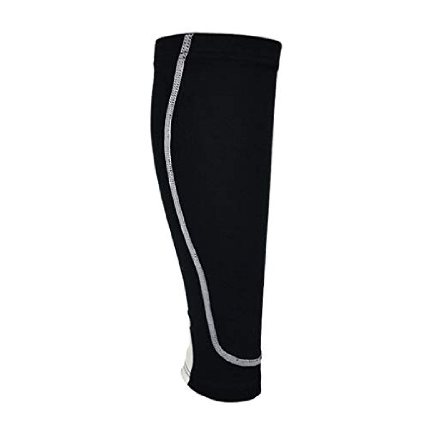 服生産的受賞伸縮性がある足はスポーツのための足の袖の換気の圧縮の足のパッドを暖めます-Rustle666