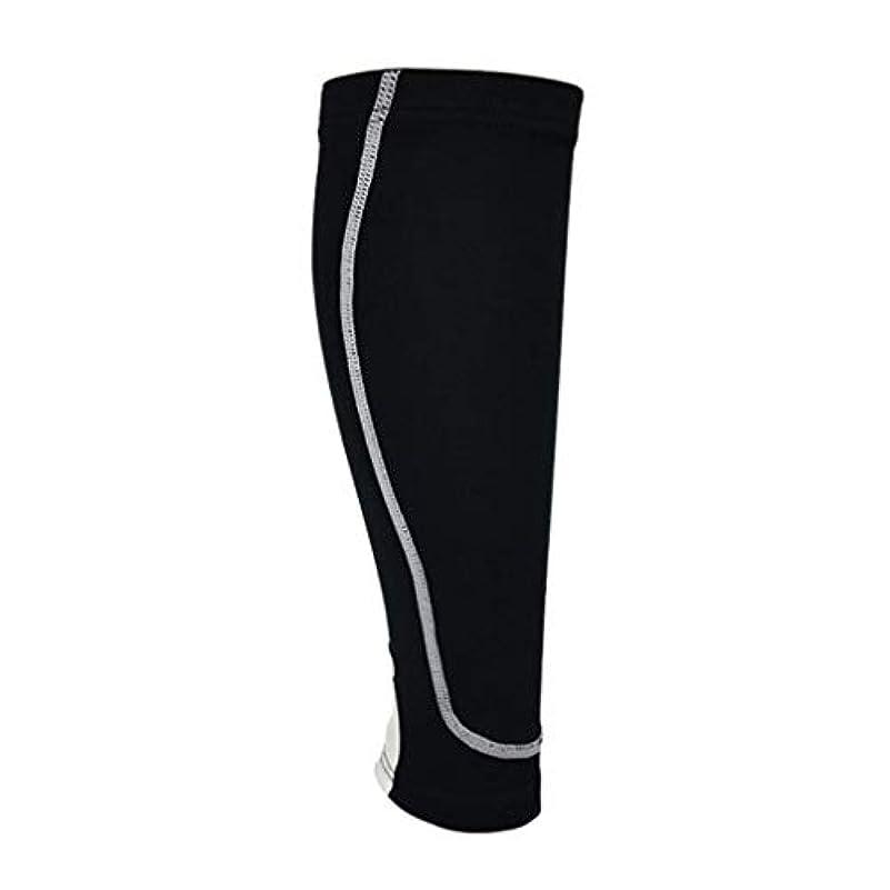 活性化する宝アクロバット伸縮性がある足はスポーツのための足の袖の換気の圧縮の足のパッドを暖めます-Rustle666