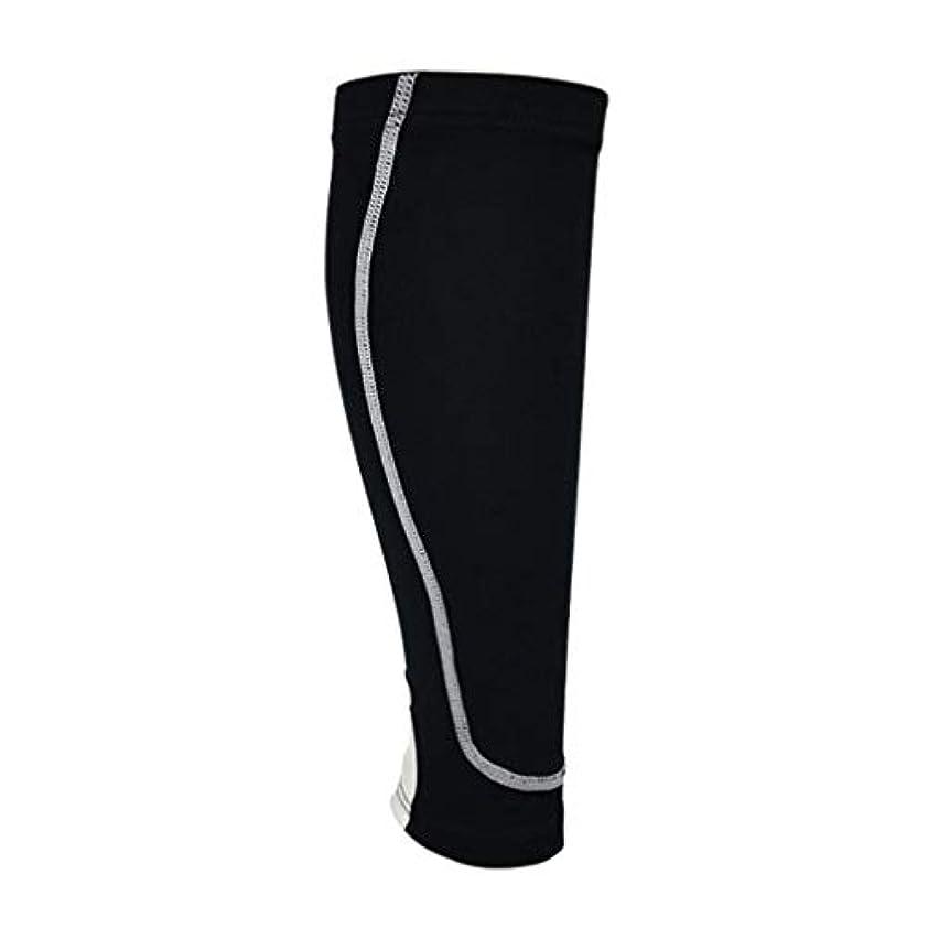 委員会静けさマーティフィールディング伸縮性がある足はスポーツのための足の袖の換気の圧縮の足のパッドを暖めます-Rustle666
