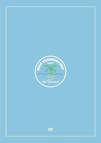 iKON SUMMERTIME SEASON3 in HAWAII(DVD3枚組)(初回生産限定盤)