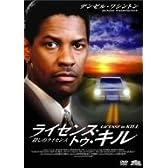 ライセンス・トゥ・キル 殺しのライセンス [DVD]