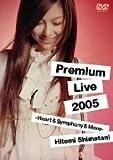 Premium Live 2005-Heart&Symphony&More-[DVD]