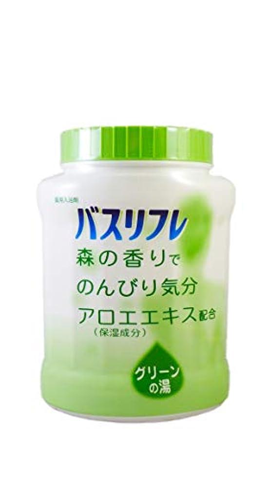 感動する凍った有効なバスリフレ 薬用入浴剤 グリーンの湯 森の香りでのんびり気分 天然保湿成分配合 医薬部外品 680g