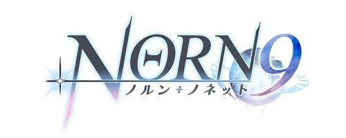 NORN9 ノルン+ノネット (限定版) - PSP アイディアファクトリー