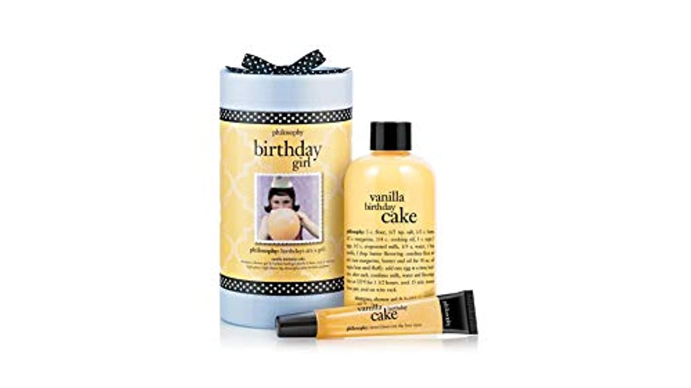 潜在的ないつでも団結Philosophy Birthday Girl Vanilla Birthday Cake Gift Set (並行輸入品)