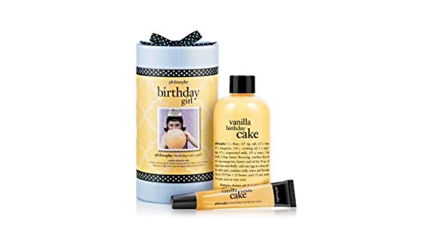 一般的に化学者意義Philosophy Birthday Girl Vanilla Birthday Cake Gift Set (並行輸入品)