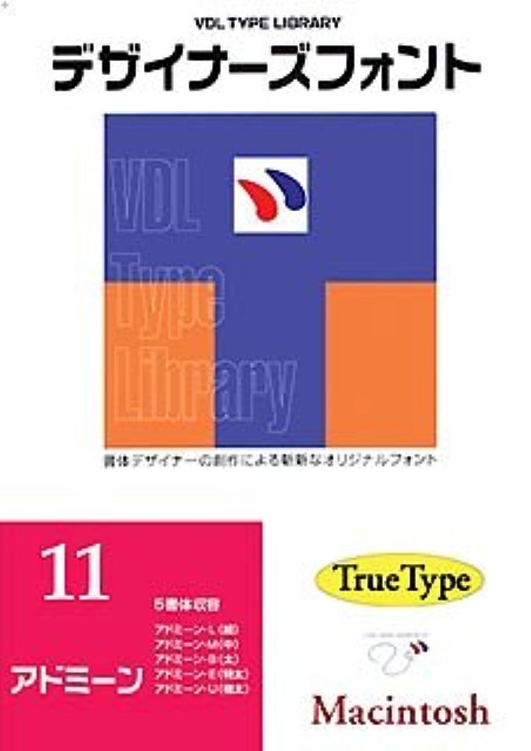VDL Type Library デザイナーズフォント TrueType Macintosh Vol.11 アドミーン