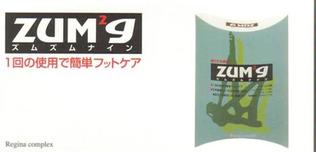 商標万歳固有のズムズムナインMサイズ×2