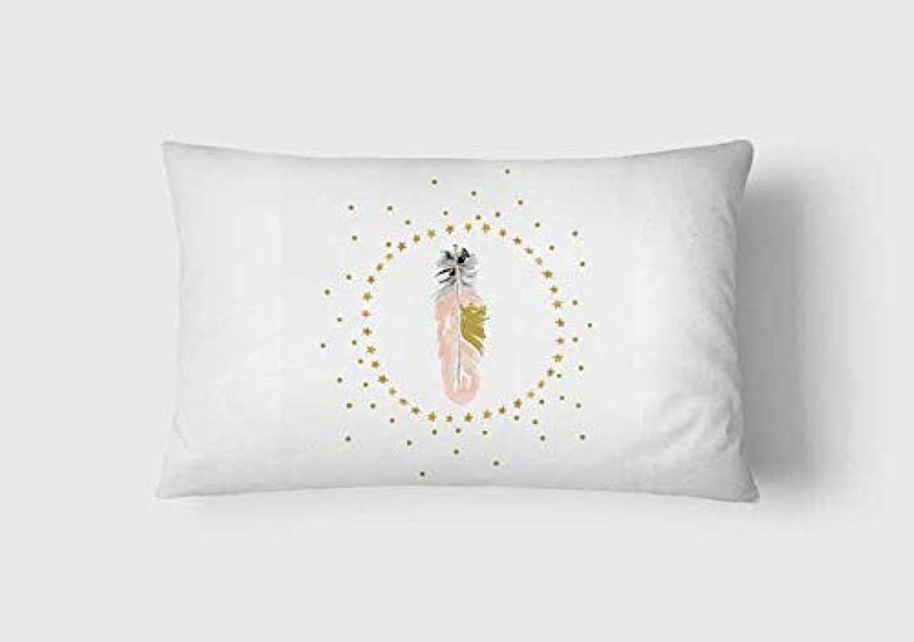 LIFE 新しいぬいぐるみピンクフラミンゴクッションガチョウの羽風船幾何北欧家の装飾ソファスロー枕用女の子ルーム装飾 クッション 椅子