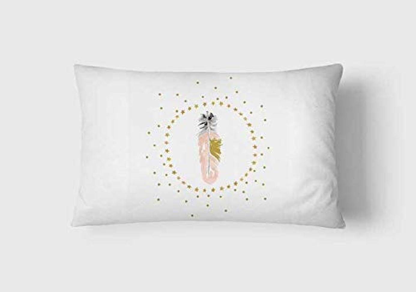 衛星夜間効率的にLIFE 新しいぬいぐるみピンクフラミンゴクッションガチョウの羽風船幾何北欧家の装飾ソファスロー枕用女の子ルーム装飾 クッション 椅子