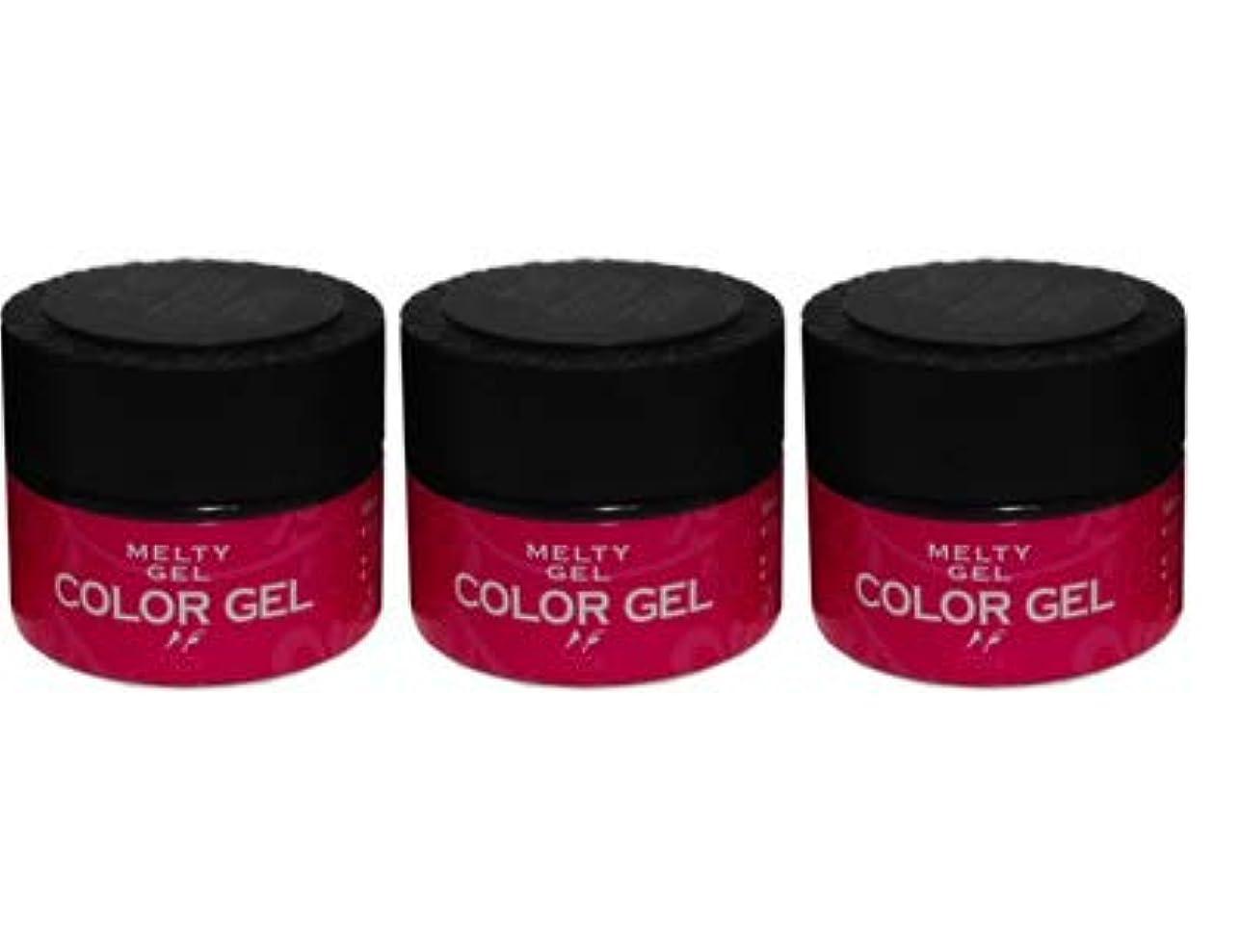 バラ色つまずく水星MELTY GEL(メルティージェル)3g フローズン 3色???フローズンブラウン?フローズンブラック?フローズンパープル