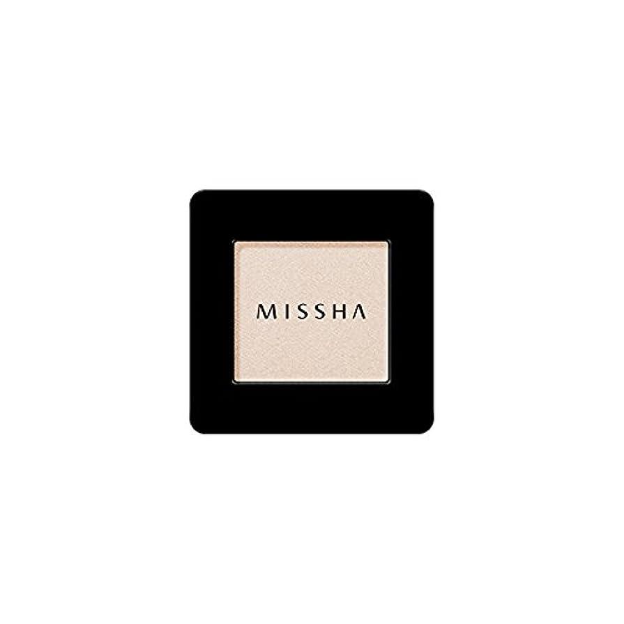 無実四面体聴くMISSHA Modern Shadow [SHIMMER] 1.8g (#SBE01 Santa Barbara)/ミシャ モダン シャドウ [シマー] 1.8g (#SBE01 Santa Barbara)
