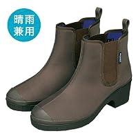 [KISSA suport] サイズ:22.0cm キサスポーツ ショートブーツ KS8610-032 チャコール 晴雨兼用 サイドゴア ミドルヒール レディース 靴 お取り寄せ商品