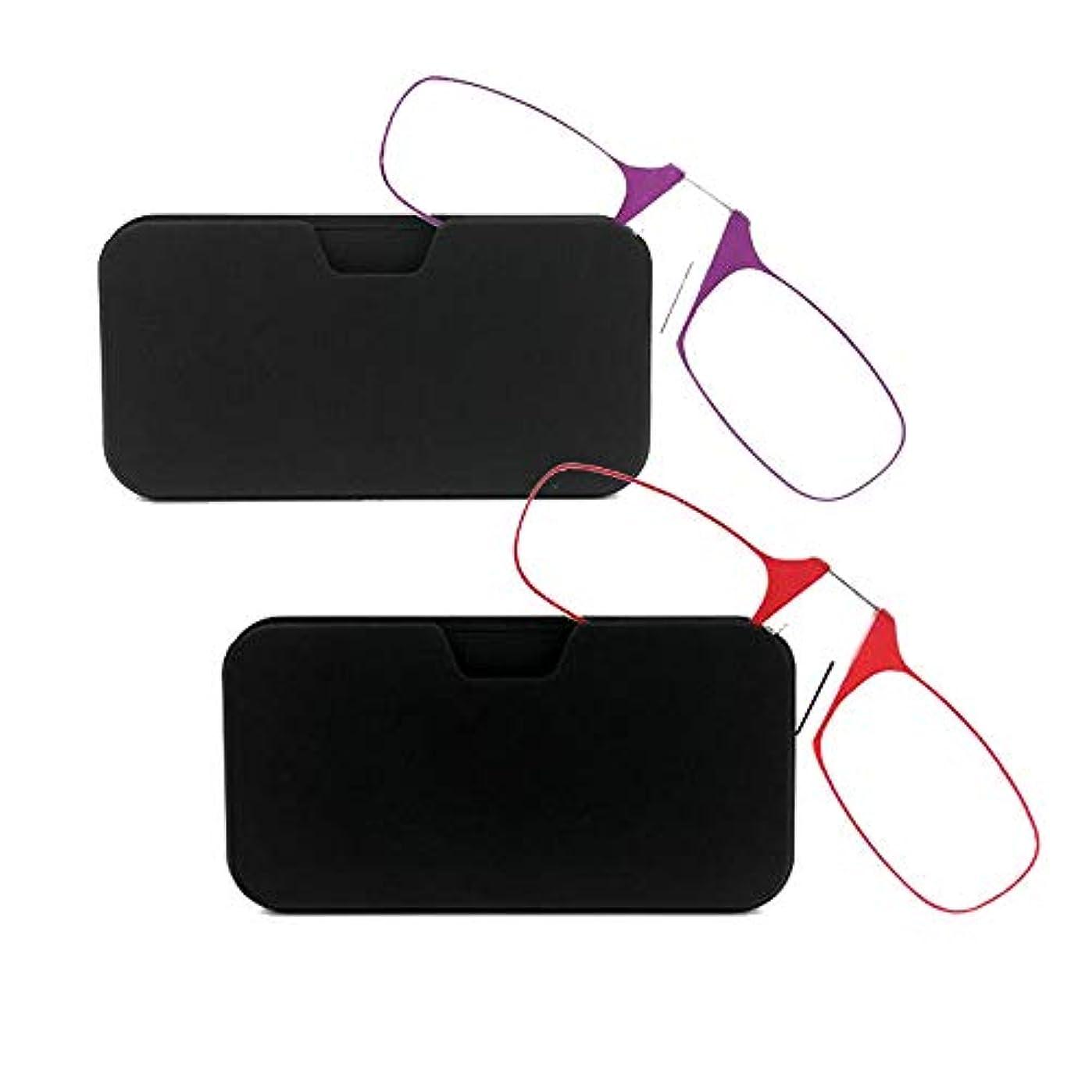 ポータブル老眼鏡、2ペア超軽量ミニノーズクリップファッションリーダーと両親のためのクリスタルクリアビジョン,Redpurple,3.0