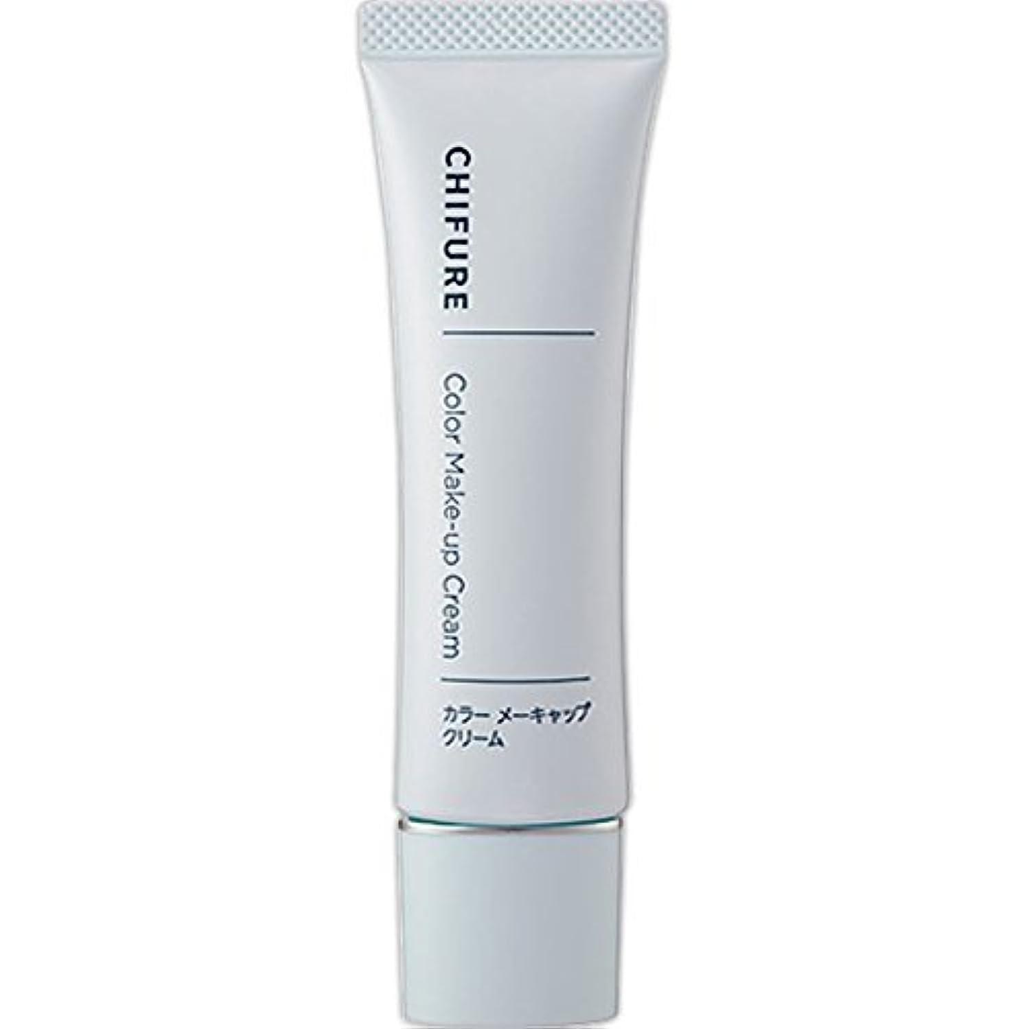 ヒステリック鎮痛剤ハウジングちふれ化粧品 カラー メーキャップ クリーム グリーン 35G