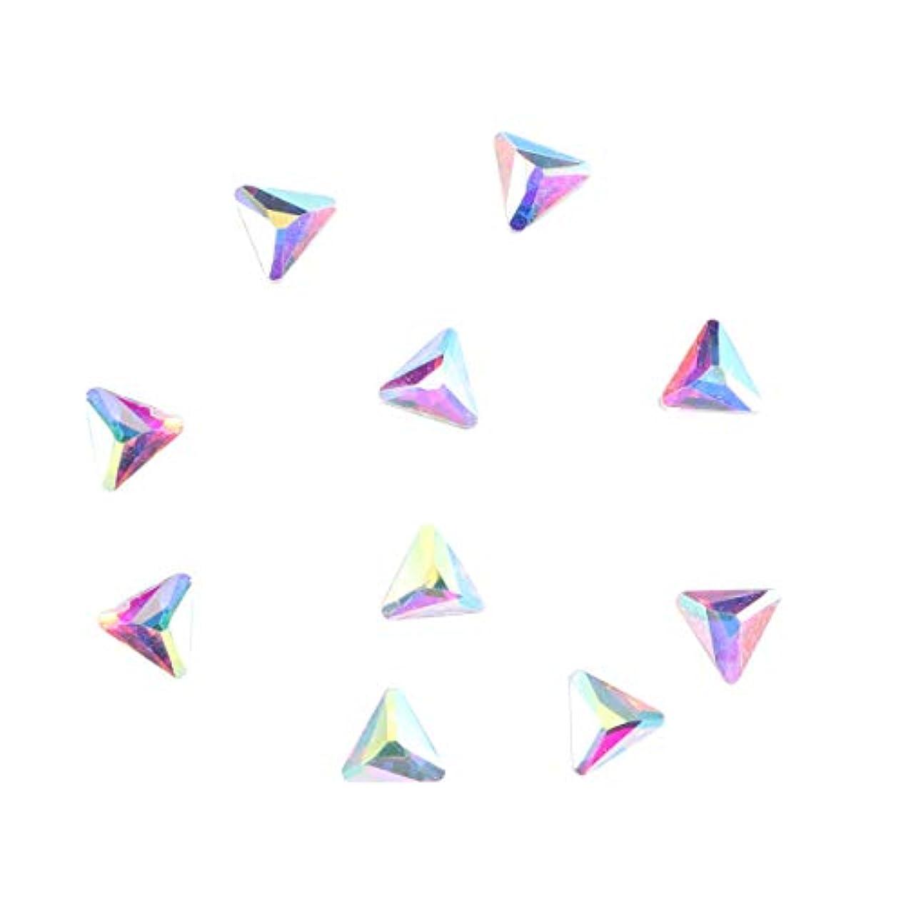心理的に清める用心深いFrcolor ラインストーン ネイルシール ネイルアートダイヤモンド ネイルアートシールセット ネイルケアセット ネイル用品 10本(三角6*6)