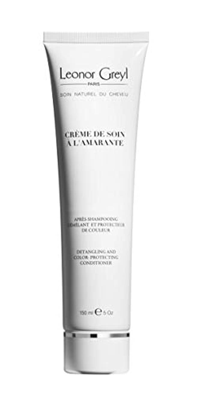 ファーム事業中断Creme de Soin a L'Amarante Conditioner