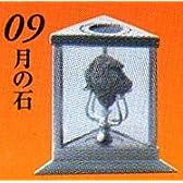 食玩 タイムスリップグリコ 大阪万博編 09 月の石