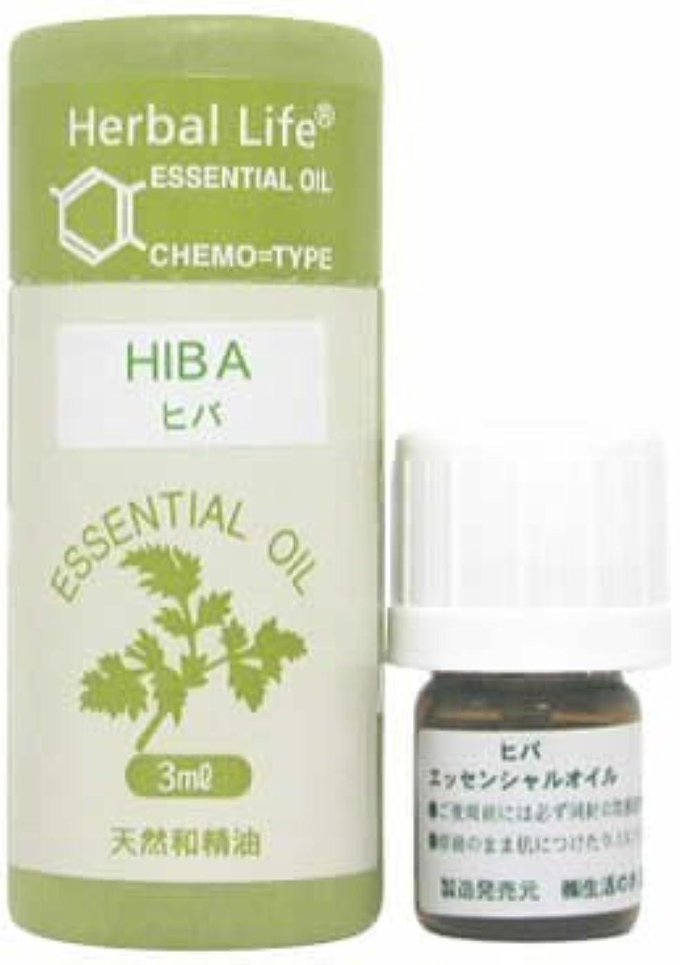 保安異邦人星Herbal Life ヒバ 3ml
