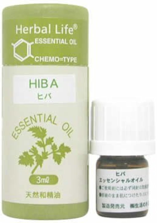 クラックポットトーン司法Herbal Life ヒバ 3ml