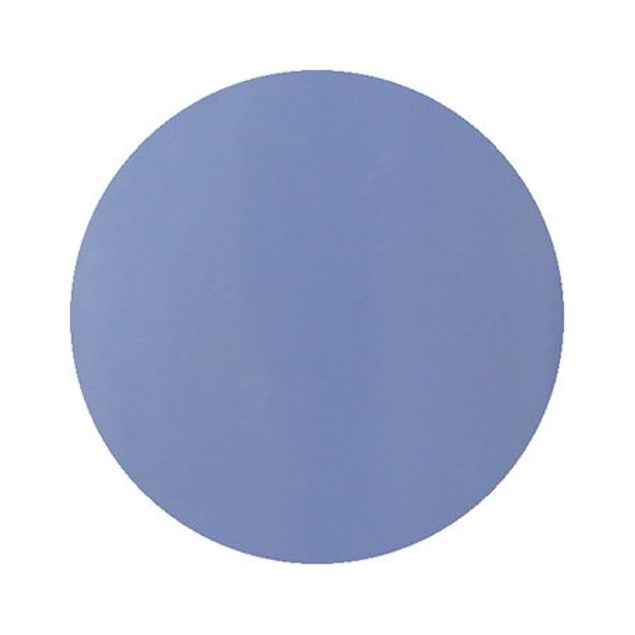 インシデント議会懇願するパラポリッシュ ハイブリッドカラージェル M10 ラベンダーブルー 7g