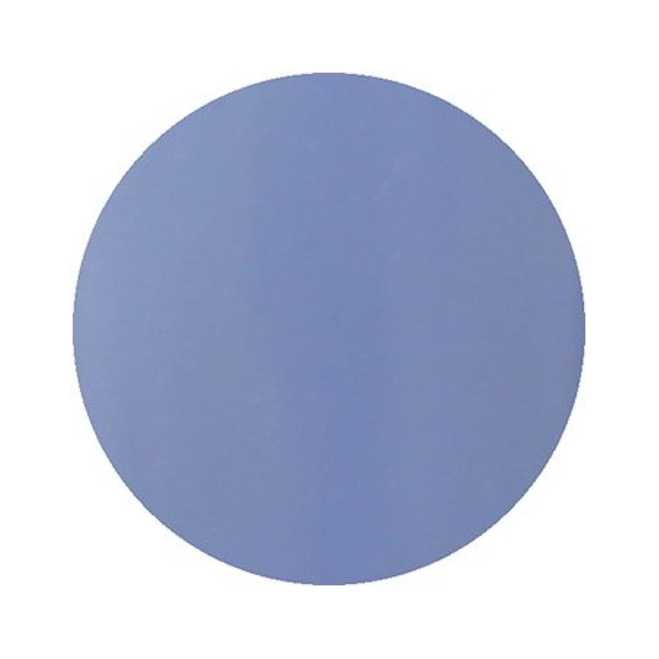 水平ヤング変色するパラポリッシュ ハイブリッドカラージェル M10 ラベンダーブルー 7g