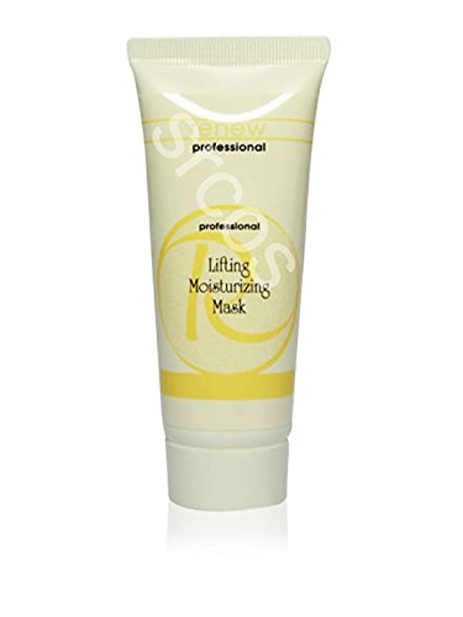 ガスマトロンデザートRenew Golden Age Lifting Moisturizing Mask 70ml