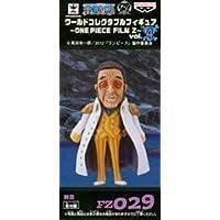 ワンピース ワールドコレクタブルフィギュア ~ONE PIECE FILM Z~Vol.4 FZ029 黄猿