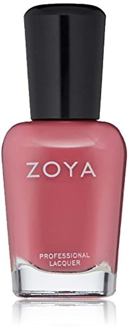 ZOYA ゾーヤ ネイルカラー ZP908 HERA ヘラ 15ml マット 爪にやさしいネイルラッカーマニキュア